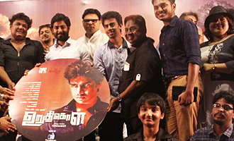'Uruthi Kol' Audio Launch