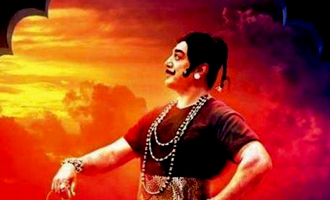 'Uttama Villain' Movie Preview