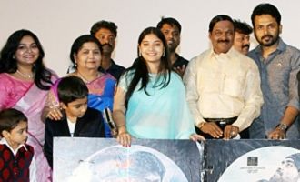 'Utharavu Maharaja' Movie Audio Launch