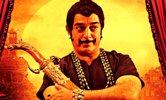 'Uttama Villain' Public Opinion
