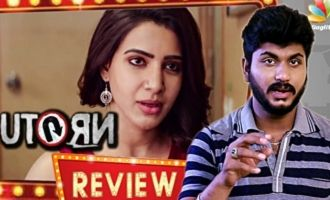 U-Turn Movie Review