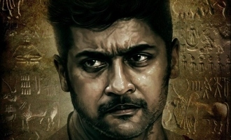 Suriya's powerful first look  in 'Vaadivaasal' released as grand birthday treat for fans