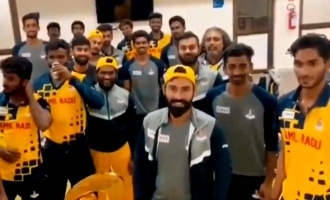 Tamil Nadu cricket team celebration with Vaathi coming after Syed Mustaq trophy win - video viral!