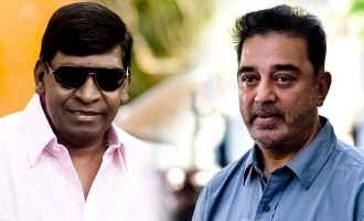 Vadivelu joins hands with Kamal!