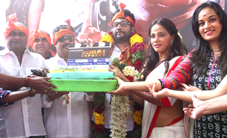 'Vaigai Express' Movie Launch