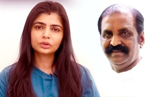 Chinmayi lashes out against honoring Vairamuthu!