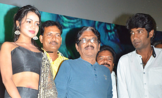 'Valayal' Audio Launch