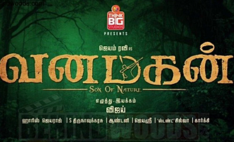 What is the status of 'Vanamagan' and when can we expect it in theaters