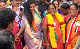 தேர்தல் பிரச்சாரம்: 'வாத்தி கம்மிங்' பாடலுக்கு வானதி ஸ்ரீனிவாசனுடன் நடனமாடிய பிரபல நடிகை!