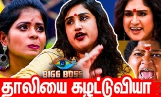 Do you realize my worth after eviction? - Vanitha Vijayakumar interview