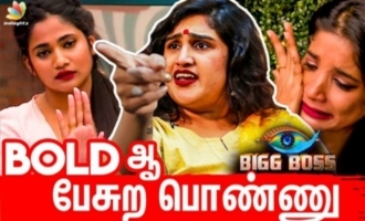 This is not Losliya's original face - Vanitha interview