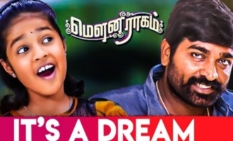 It's a Dream to Sing for Vijay Sethupathi's Film : Mouna Ragam Singer Varsha Interview