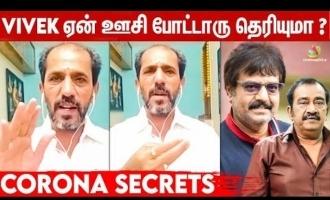 Actor Vayapuri interview about Vivek vaccine and Pandu last wish BIgg Boss