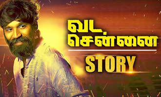 REVEALED: Vada Chennai Story - Director Ameer Interview