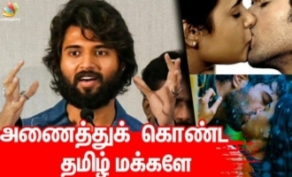 Love Story, Not a Communist Film : Vijay Devarakonda Speech