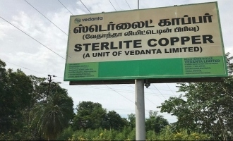 Madras HC refusing to allow Sterlite to reopen the action will now move to Supreme Court