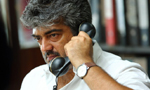 Veeram dialogue is Ajith's own