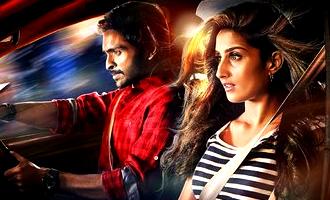 'VeeraSivaji' First Look Poster