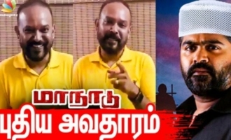 Simbu turns into a muslim - Venkat Prabhu, Suresh Kamachi Maanadu movie