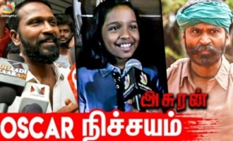 Vetrimaran Daughter talks about Asuran FDFS