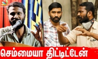 Without Dhanush there is no Asuran - Vetrimaaran speech