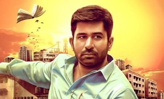 Mass title of Vijay Antony's next entertainer revealed!