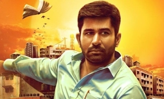 Exciting new update on Vijay Antony's political thriller!