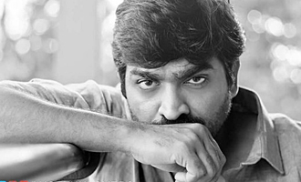 Theatrical Release date of Vijay Sethupathi's next