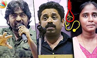 Vijay Sethupathi, Seenu Ramasamy's Angry Speech