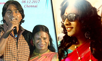 I felt the emotion of a transgender from SHILPA Character : Vijay Sethupathi Speech