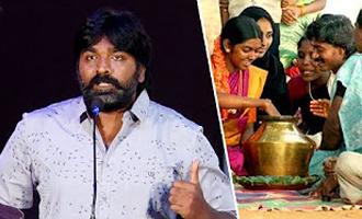 Why I Feel Proud to be a Tamilian : Vijay Sethupathi Speech about Ilayaraja
