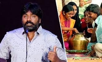 Why I Feel Proud to be a Tamilian : Vijay Sethupathi Speech about Ilayaraja