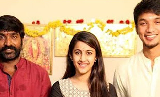 Vijay Sethupathi, Gautham Karthik starrer Oru Nalla Naal Paathu Solren