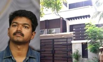 நடிகர் விஜய் வீட்டிற்கு வெடிகுண்டு மிரட்டல்: பெரும் பரபரப்பு
