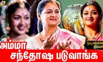 Savithri Daughter Vijaya Chamunderswari Interview