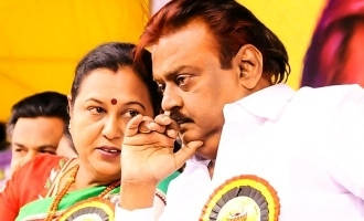 Shocking: Vijayakanth's properties to be auctioned!