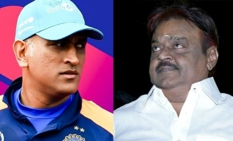Captain Vijayakanth makes important request to Dhoni!