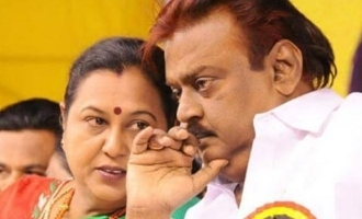 Vijayakanth and Premalatha today discharge from hospital