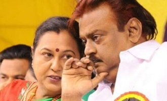 Vijayakanth premalatha corona latest official health update
