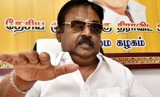 Captain Vijayakanth house bomb threat
