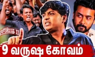 My Nine Years of Anger - Uriyadi Vijaykumar
