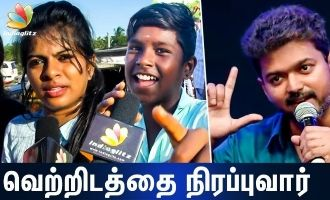 Fans in Extreme Enjoyment : Vijay's Political Entry !