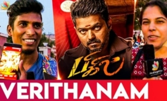 Verithanam : Vijay's BIGIL Official First Look Fans Reaction