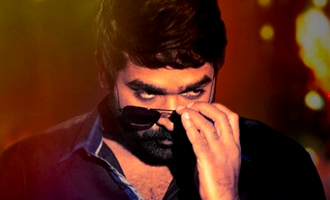 Vijay Sethupathi's film is the first among Pongal releases
