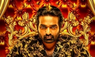 DOUBLE MASS! Vijay Sethupathi's 'Tughlaq Durbar' first look poster is out