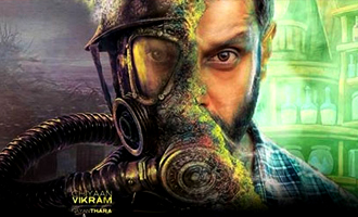 A Valentines Day treat from Vikram and Nayanthara