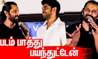 I am appearing in Aditya Varma - Chiyaan Vikram speech
