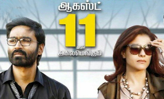 Dhanush's 'VIP2' running time and  spoiler free story line