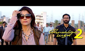'VIP 2' Official Trailer Review