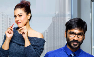 'VIP 2' Official Release Date is here